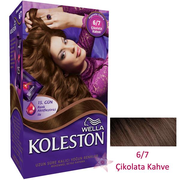 Wella Koleston Saç Boyası Seti 67 çikolata Kahve Kozmetikcim